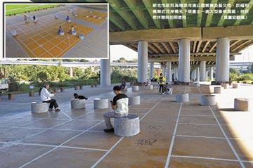 新設象棋園區 福和橋下很藝文