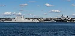 美海軍:仔細評估朱瓦特戰艦配置電磁炮