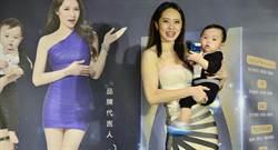 洪百榕甩12公斤時尚辣媽秀S曲線