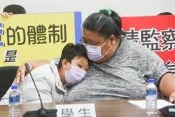 高雄特教老師遭投訴不適任 人本批教育局怠惰