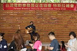「台灣電動車協會」20日成立 攜手天使心協會做公益