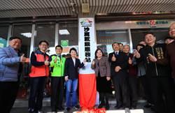 台中海線就業服務站揭牌 盧秀燕期許在地服務勞工