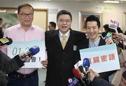 0127前進國會! 民進黨中常會玩通關密語遊戲