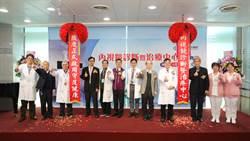 童醫院升級消化道內視鏡檢查「一條龍」規模中部最大
