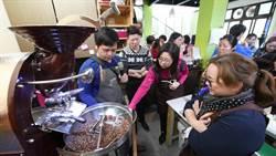 全國高中職餐旅群師資齊聚日月星舞 精品咖啡進階升級