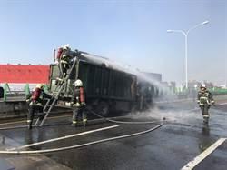 台74線大里路段驚傳火燒車 車輪冒煙後起火
