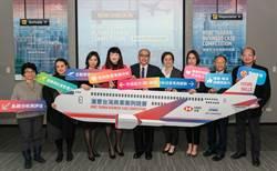 響應雙語國家政策 匯豐台灣創金融業先例