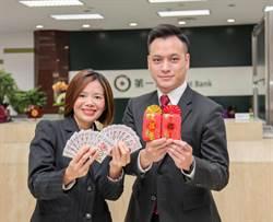 第一銀行邁向120贈送限量「花開富貴祈福米」及「金豬聚財發財錢母」