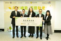 首家公民電廠申請再生能源憑證(T-REC)