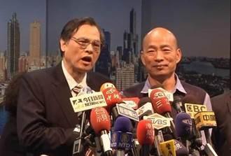 拜會韓國瑜  陳明通強調主權與經濟發展相互關聯