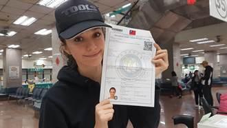 內政部:瑞莎已取得定居證隨時可領身分證