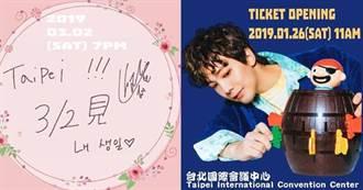 李洪基手寫親筆信公布座位圖 生日邀粉絲演唱會見!
