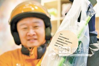 訂單接不完 杭州送餐員最高薪