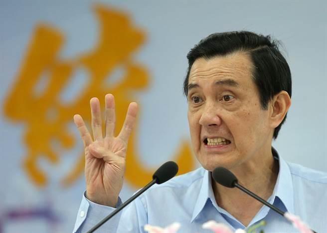 前總統馬英九。(圖/本報資料照,王錦河攝)