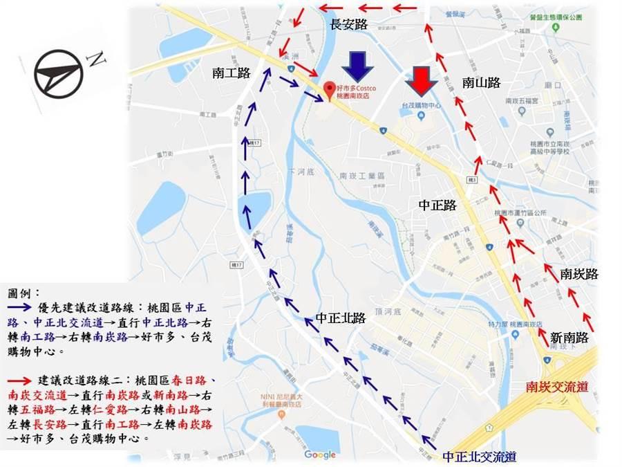 蘆竹警分局交通組為免民眾年節採買塞車,規畫兩條替代道路。(蘆竹警分局提供)