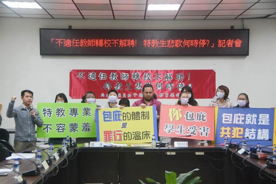 高市議員林于凱(左一)23日與人本教育基金會合開記者會,要求教育局啟動不適任教師審查機制。(林宏聰攝)