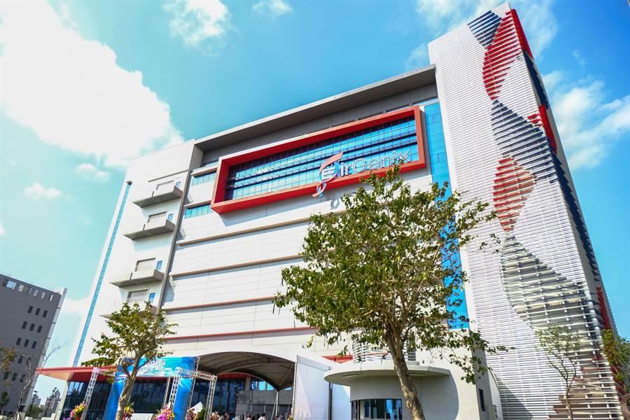 台康新竹生医园区新厂落成 壮大新药生产量能 - 科技 - 中时