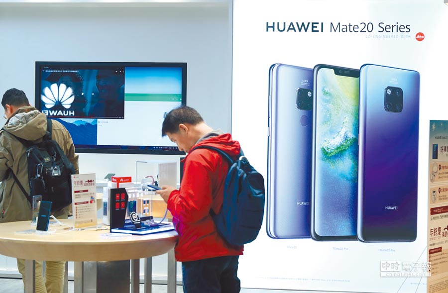台灣手機市場急凍,反倒是以華為領軍的陸廠崛起,成為僅次於蘋果的手機品牌第2大勢力。圖為在台北的華為產品專賣店。(本報資料照片)