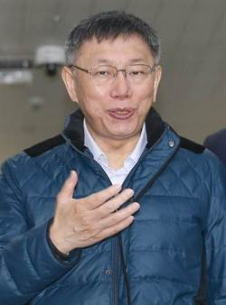 柯文哲嗆綠營交出戰犯 吳祥輝提二問題回敬