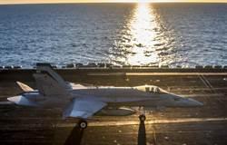 告別F/A-18C時代 美海軍老黃蜂將卸戰袍