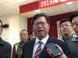 要求民進黨交戰犯 鄭文燦笑柯P:最近火氣較大