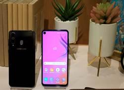 三星Galaxy A8s在台發表 O型全螢幕辨識度高