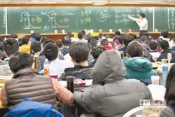 台灣學生補習愛「補全科」?過來人淚揭真相