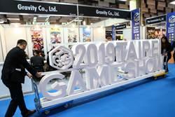 2019台北國際電玩展24日正式揭開序幕