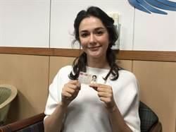 瑞莎奔走5年終於取得台灣身分證!激動暴哭:我成為台灣人了!