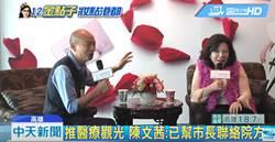 陳文茜對韓國瑜大呼「禿頭節太晚!」原因竟是這樣