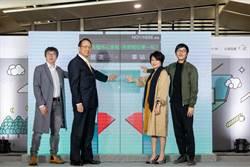 台灣高鐵ARt邁向藝術「心」旅程