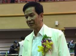 嘉義市議員廖天隆被訴當選無效開庭未到