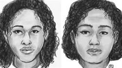 沙國姊妹花纏屍面對面離奇死亡 法醫:結伴自殺