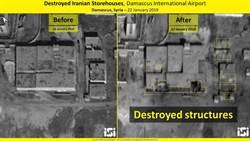 以軍公佈空襲衛星圖 擊毀俄導彈轟炸中國雷達
