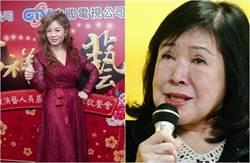 鄭惠中否認是會員 演藝工會回應了
