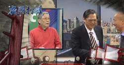 《夜問打權》「我們都拿中華民國身分證」陳明通盼求韓國瑜戰略支持!