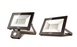太星電工超輕薄投射燈 效能、品質高