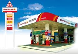 山隆加油站祭回饋 加油洗車享優惠
