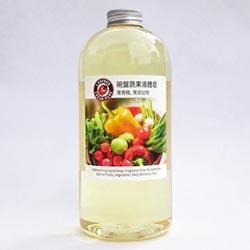 盎谷碗盤蔬果液體皂 不偏離人體成分