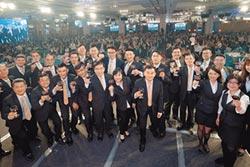 永慶房產集團高雄尾牙 單店平均業績3千萬創業界高標