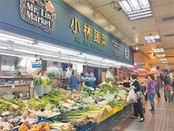 拒當貴婦 士東市場找回傳統人情味