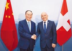 中美貿易談判在即 雙方釋善意