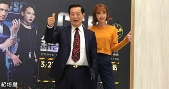 「華人神探」李昌鈺 偕63歲新婚妻在台露面
