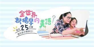 國語週刊攜手HiTutor線上學線下用,提升自學新高度