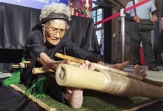 94歲噶瑪蘭族國寶級祭師Ibay潘烏吉去世