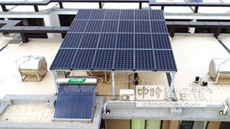 天晴能源光電系統 讓屋頂變電廠
