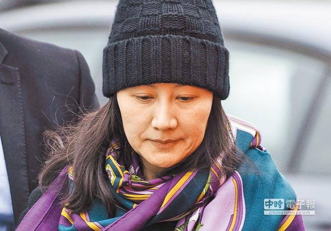 美國司法部證實,將正式向加拿大提出要求,引渡大陸華為副董事長孟晚舟。(美聯社)