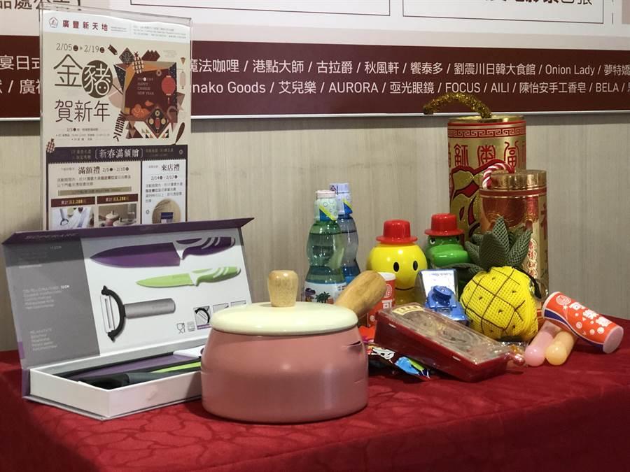 桃園市廣豐新天地迎接新年來臨,即日起到2月4日推出促銷活動。(賴佑維攝)