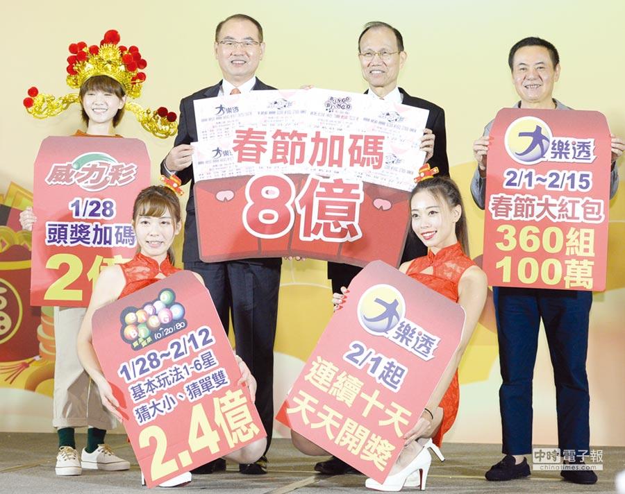 台彩董事長薛香川(右二)、總經理蔡國基(左二)與活動代言人蔡振南、嚴正嵐一同揭曉農曆春節電腦型彩券加碼8億元。圖/王德為