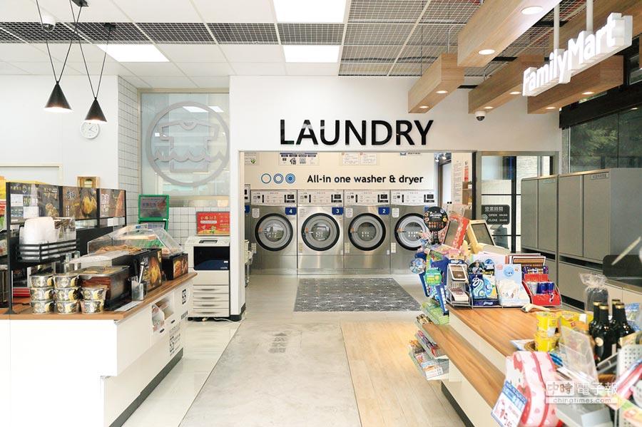 「全家自助洗衣複合店」位於三重住宅商圈,店舖共42坪,包含自助洗衣區9坪。圖/業者提供